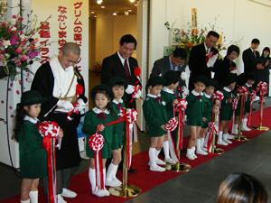 「日本におけるドイツ年」童話・童画展