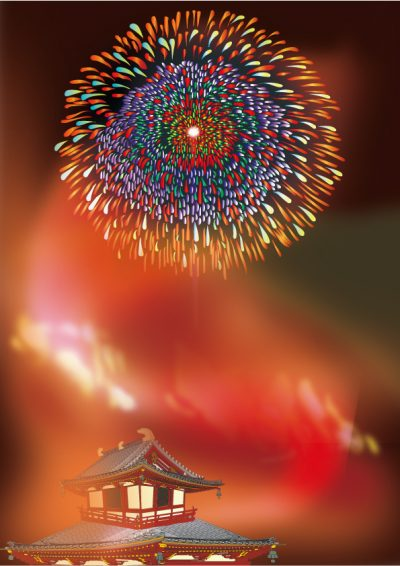 奈良まほろばかるた原画『山焼き』